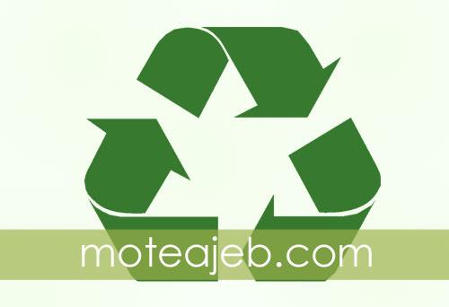 تلفیقی از هنر و مواد بازیافتی