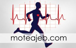 انجام ورزش هایی برای کاهش فشار خون