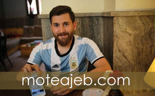 مسی ایرانی که در مطبوعات آرژانتین مشهور شد