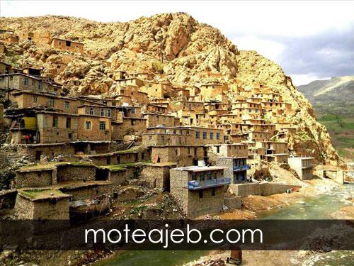 روستای پالنگان در شهرستان کامیاران در کردستان