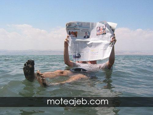 دریای مرده دریایی که در آن غرق نمی شوید