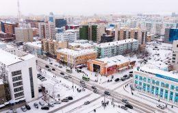 سفری به سرد ترین شهر جهان
