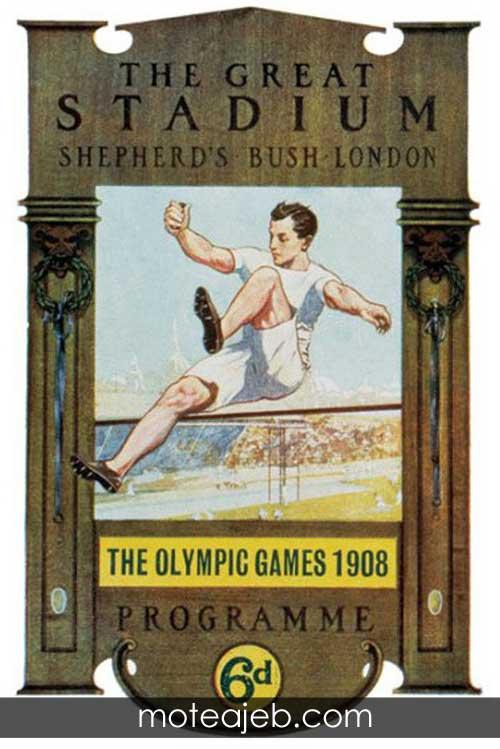 قهرمان المپیک که مدال نگرفت