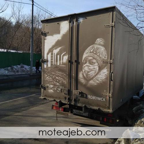 ننقاشی بر روی گرد و خاک کامیون هاقاشی هایی بر روی گرد و خاک کامیون ها