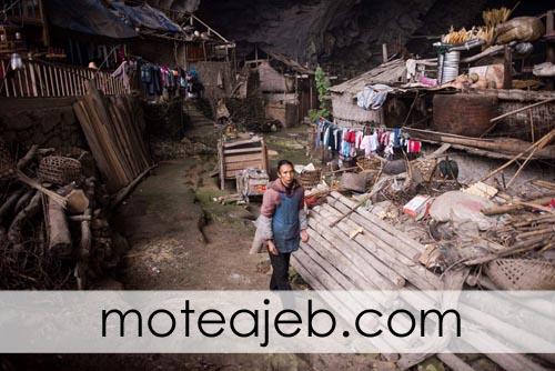 بکرترین روستای جهان